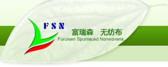 http://www.furuisen.net